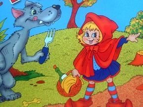 Николаевский облсовет требует запретить в школе Красную Шапочку, которая  дышит перегаром