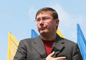 Луценко прокомментировал возбуждение дела в отношении своего водителя