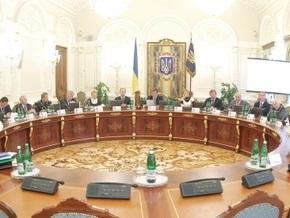 СНБО так и не принял решения о национализации Проминвестбанка