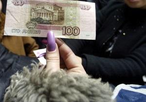 Замглавы Минфина РФ заявил об угрозе роста налогов