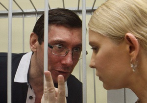 Вице-президенту ПА ОБСЕ не разрешили встретиться с Тимошенко и Луценко