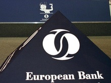До конца года ЕБРР инвестирует в украинскую экономику 1 млрд евро
