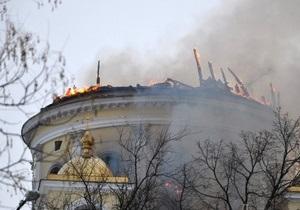 Пожарные потушили пожар в Спасо-Преображенском соборе Болграда