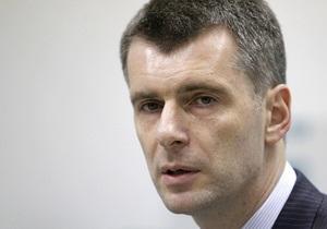 Прохоров успеет переоформить зарубежные активы для участия в выборах мэра Москвы - источник