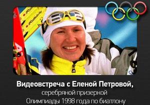 Трансляция встречи с Еленой Петровой, победительницей международных чемпионатов и Олимпиад по биатлону