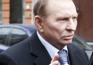 Завтра Кучма в очередной раз приедет в ГПУ