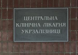 Харьковские врачи заявили, что не планируют выписывать Тимошенко