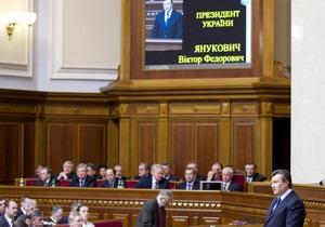 Украина не оправдывает ожиданий в отношении реформ - ВБ