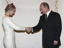 Разговор Тимошенко с Путиным длился три часа