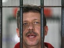 Подельник российского оружейного барона арестован в США