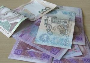 Доходы ПФ Украины составили 193,7 млрд грн по итогам 2010 года