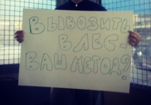 Скандал вокруг главы СК РФ: полиция задержала у здания СК нескольких журналистов