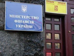 Минфин отрицает госпитализацию и.о. министра финансов