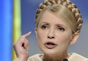 Тимошенко заявила, что власть использует докапитализацию двух банков для вывода своих капиталов за границу