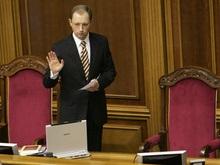 Сегодня Рада запланировала отменить неприкосновенность и избрать вице-спикеров