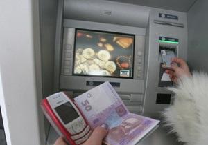 Только 3% украинцев не имеют платежных карт