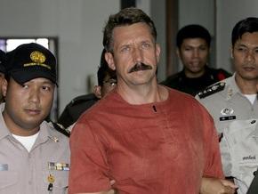 Прокуратура Таиланда обжаловала отказ выдать Виктора Бута США