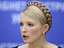 Тимошенко заявила, что Рада завтра заработает, несмотря на блокирование