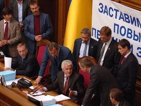 Литвин: Всем известно, что заседания ВР не будет. Мы просто отбываем время