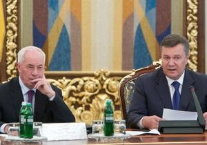 Янукович, Азаров и Симоненко пользуются самым низким уровнем доверия среди украинцев - опрос