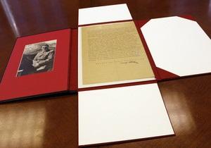 В Нью-Йорке показали первое письмо Гитлера с призывом выслать евреев из Германии