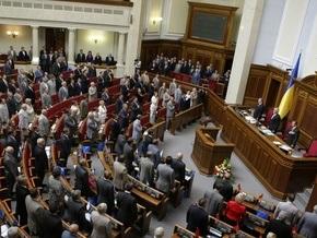 ВР не смогла принять ни одного из предложенных Кабмином решений о выполнении бюджета