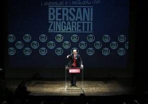 Выборы в Италии - экономический кризис: Основным претендентом на победу в предстоящих выборах является левоцентристская Демократическая партия Италии