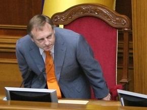 Лавринович считает, что у Тимошенко  есть какие-то проблемы