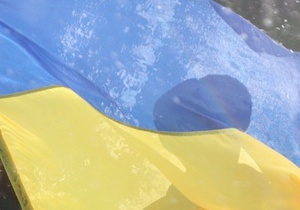 Партия гуманистов Украины изменила название