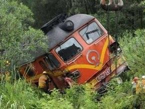 Железнодорожная авария в Китае: четверо погибших, около 50 раненых
