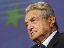 Сорос предрекает ускорение экономического спада