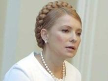 Тимошенко: Цена на газ станет известна в течении месяца