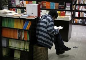 Издательство книг в Украине резко сократилось