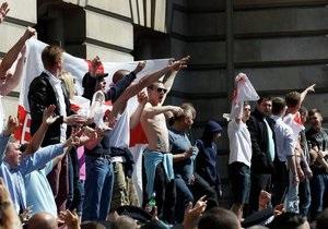 В Лондоне задержали 13 участников акций праворадикалов