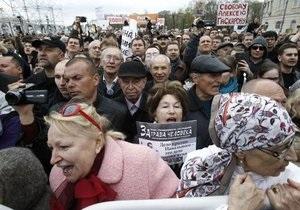 новости Москвы - Новости России - митинг на Болтной - В Москве на Болотной площади начался митинг оппозиции