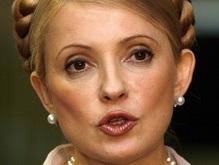 Тимошенко опровергла обвинения о договоренностях с Москвой