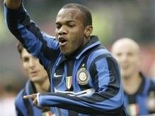 Серия А: Ювентус и Интер побеждают, Милан теряет очки