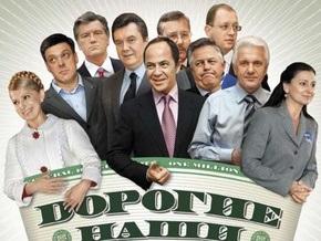 ЦИК поделил эфир между кандидатами в президенты