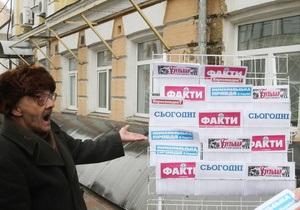 Новости Киева - украинский язык - пресса - В Киеве прошла акция протеста в поддержку украинской прессы