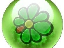 Аналитик Касперского: Пользователям ICQ не стоит опасаться контакта 12111