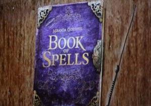 Автор романа о Гарри Поттере и Sony создадут интерактивную книгу заклинаний