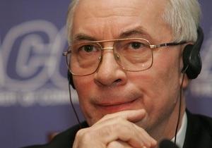 Азаров констатировал неизбежность энергетической независимости Украины