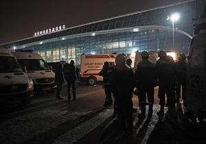 Неизвестный сообщил о заложенной бомбе в аэропорту Домодедово