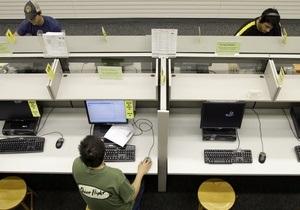 К Рождеству американцы купили по интернету товаров более чем на $30 млрд