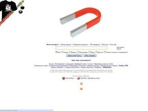 The Pirate Bay навсегда закрыл торрент-трекер