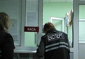 В Донецке неизвестные с автоматами ограбили банк
