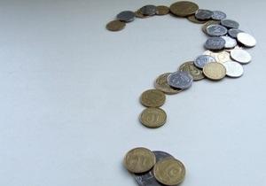 Перепутавшее бюджеты киевское предприятие заплатит 1 млн грн штрафа