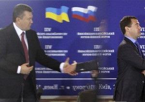 В ПР уверены, что  наглая Россия  не хочет видеть Украину сильным государством