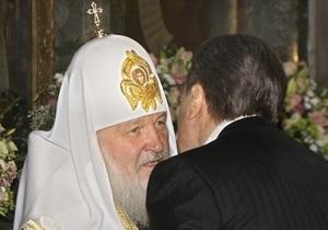 Патриарх Кирилл: Янукович служит делу духовного просвещения своего народа