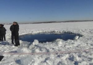 Падение метерита под Челябинском - новости России: Ученые хотят назвать упавший на Урале метеорит Чебаркуль